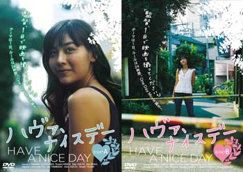 DVDA+B.jpg